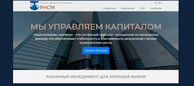 Сайт для компанії з управління капіталом