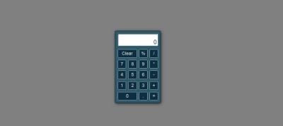 JavaScript калькулятор